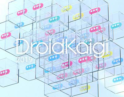 DroidKaigi 2019 Opening