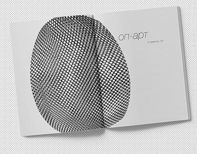 printed ed. portfolio 2020