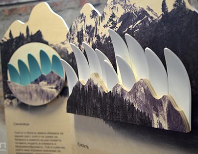 Peaks of Pirin