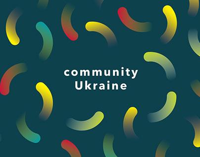 Non-profit project of the Communi Ukraine