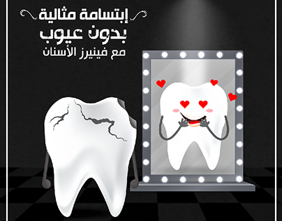 dental clinic social media 4