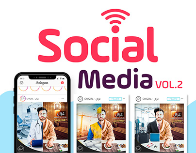 Cloud Social Media Ghazal Spa