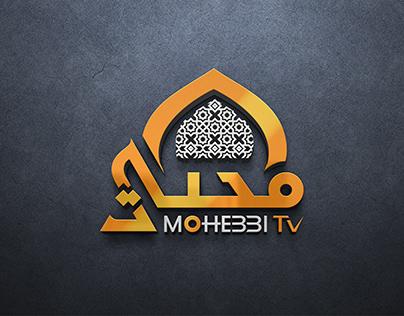 Islamic Logo Design