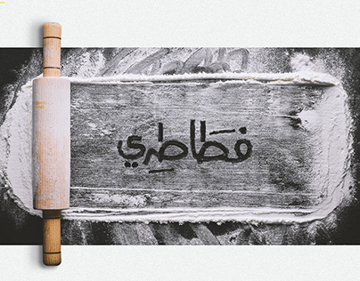 Fatatri full branding