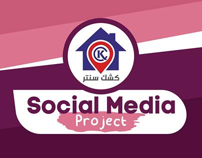 Social media (كشك سنتر)