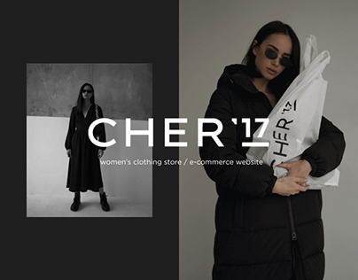 CHER'17 - redesign website