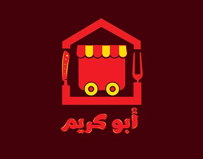 Abo Kareim Logo (Food Truck)