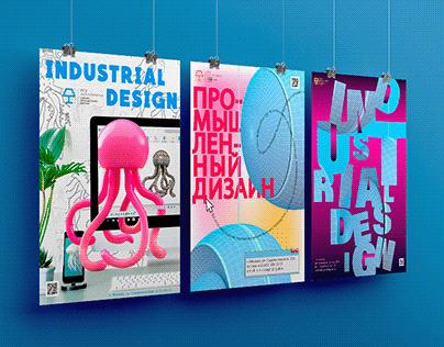 Posters for Industrial Design Program in Kosygin RSU