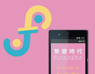 Fusionera (Taipei)