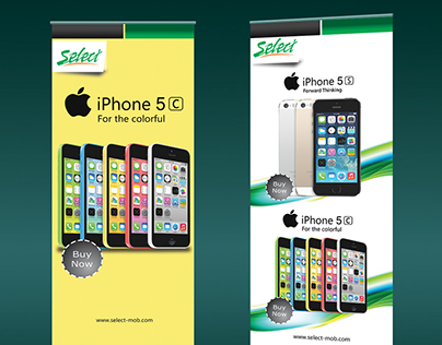 iPhone5 Rool up