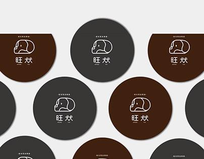 旺犾 寵物零食LOGO設計