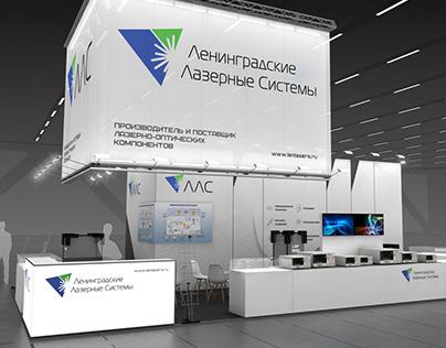 LLS exhibition stand
