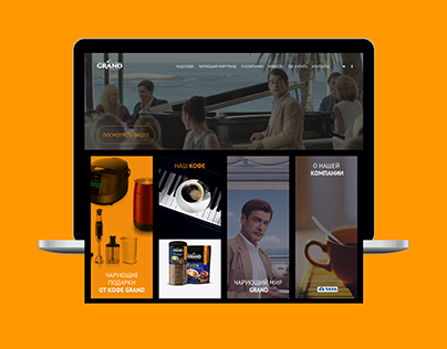 Coffe Grand Website 2016