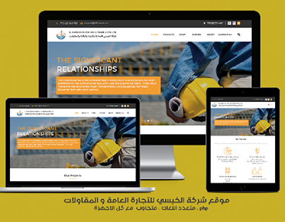 Constraction website for elkhaesie Company