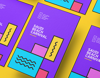 Saudi Beach Carnival
