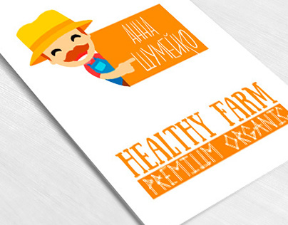 Farmers event identity