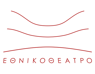 Εθνικό Θέατρο - National Theatre of Greece: Logo Design