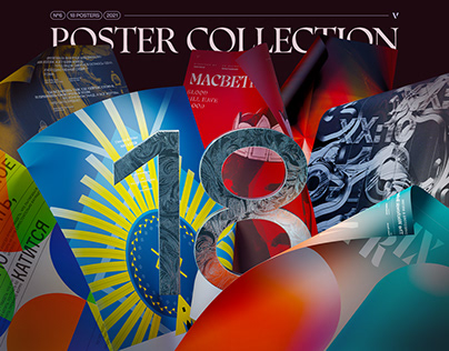 Poster Collection №6