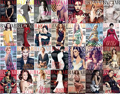 Covers Harper's Bazaar Ukraine