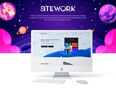 Sitework - landig page