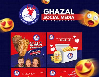 Ghazal social media 2018