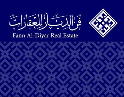Fann Al Diyar