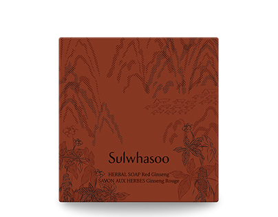 Herbal Soap – Red Ginseng