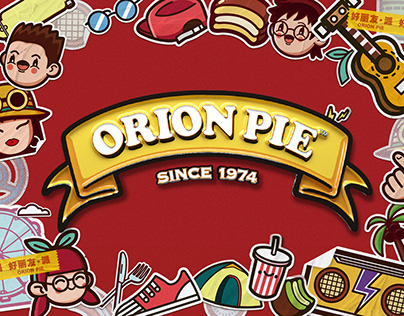 ORION PIE packaging upgrade | 好丽友·派 包装升级