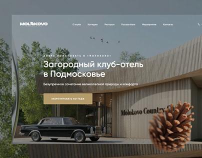 Molokovo Country Club Website