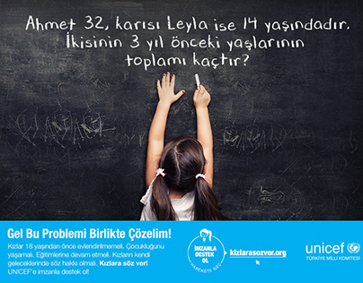 UNICEF, THE AGE PROBLEM - CAMPAIGN AND CASE