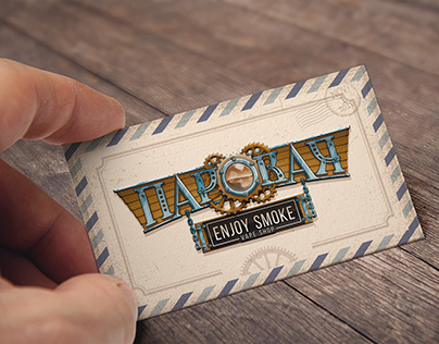 Branding for vape shop