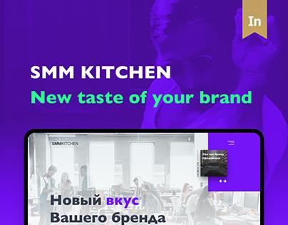 SMM Kitchen - UI/UX design concept