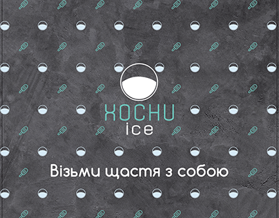 refrigerator print pattern