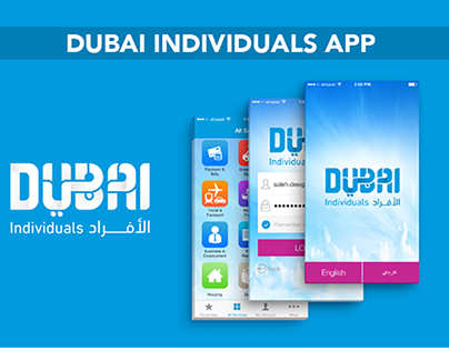 Dubai Individuals Mobile Application