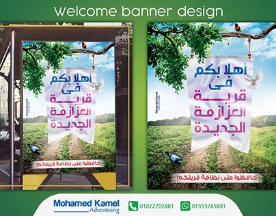 Creativity banner