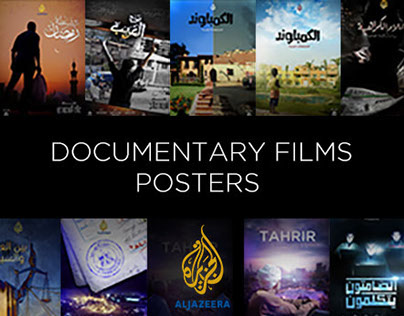 Documentary Films Posters Collection
