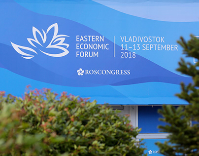 Eastern Economic Forum