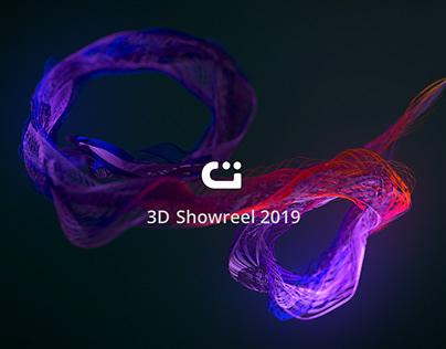 3D Showreel 2019