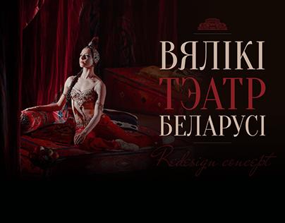 Bolshoi theater of Belarus Redesign concept