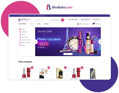 E commerce store - Магазин косметики и игрушек