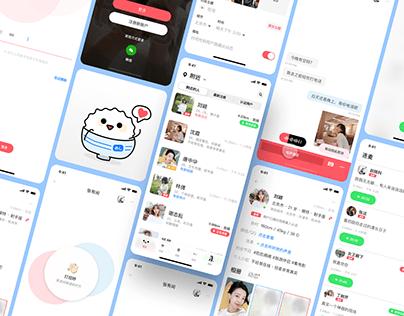Fanfan IM App