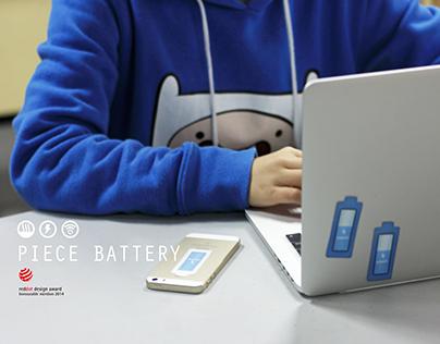 Piece Battery
