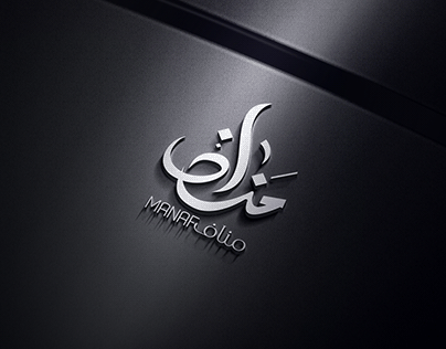 MANAF | Logo Design
