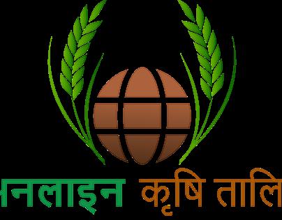 Krishi Logo