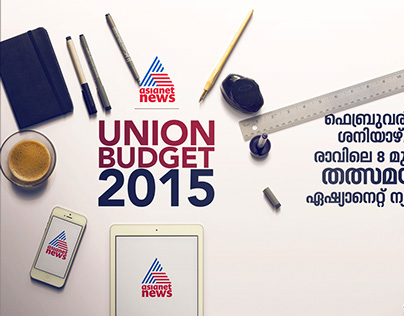 Union Budget 2015 - Concept (Asianet News)