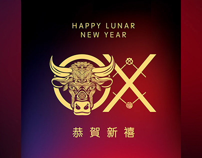 Year of the OX symbol for Chivas, Scotch Whisky