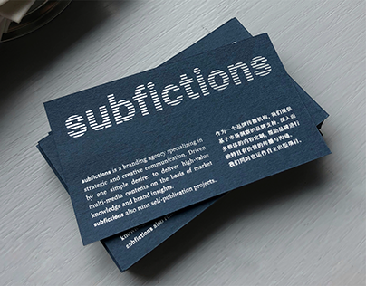 subfictions 次要虚构 | Visual Identity Design