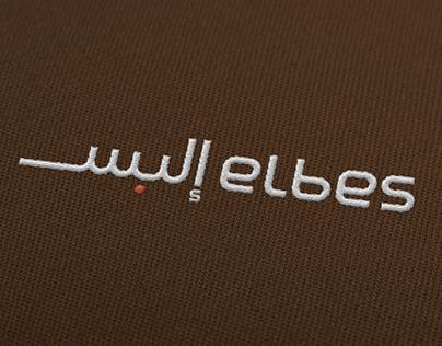 Elbes | Retail Store | Egypt