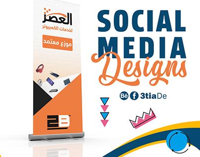 social media - ElasrCompany