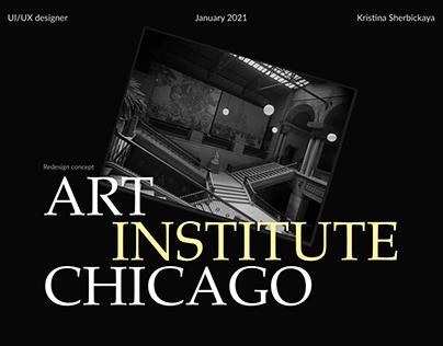 Art Institute Chicago - Website Redesign